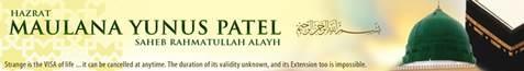 Ml Yunus Patel RA