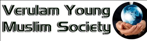Verulam Young Muslim Society